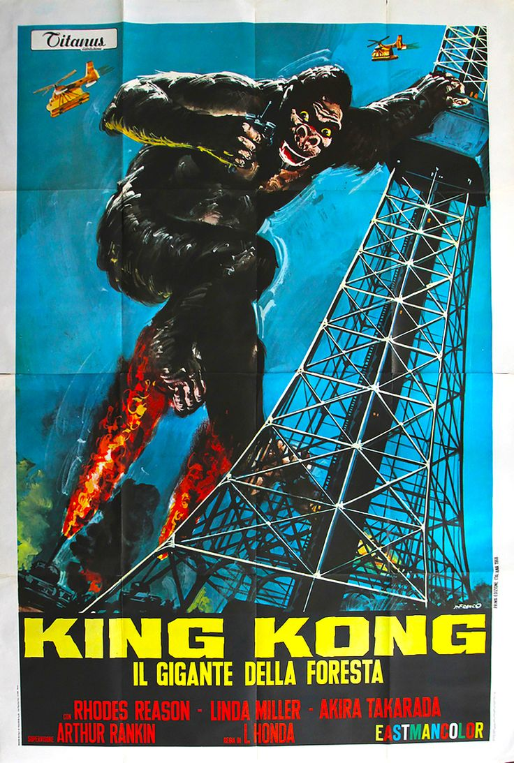 King Kong Escapes (1967) ow!