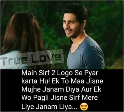 I like this lines...