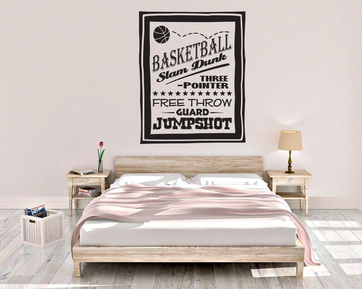 Basketball Poster - Basketball Wall Decal - Sports Poster Decal - Wall Decal - Basketball - Wall Decor - Sports Decor - Sports Decal by BrokeGirlGraphics on Etsy