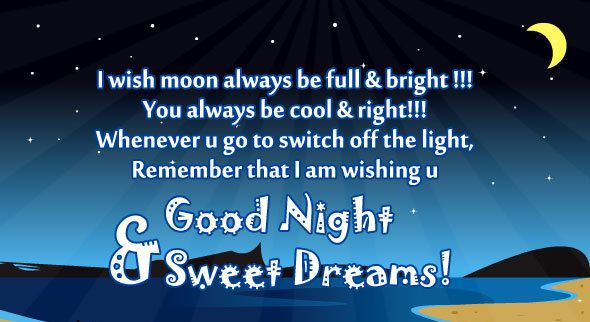 Free Beautiful Good Night Wishes Images Free Download