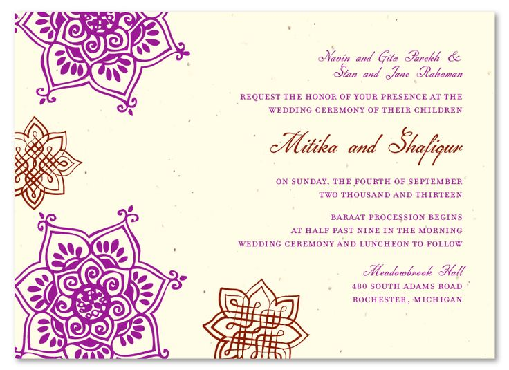 Indian Wedding Invitation Wording For Friends Card: 1000+ Ideas About Indian Flowers On Pinterest