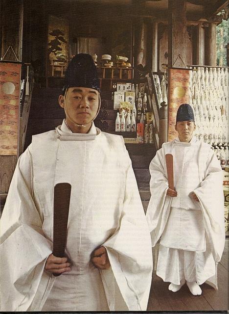 Shinto Priests, Matsunoh Shrine, Kyoto | Kyoto, Japan and ...