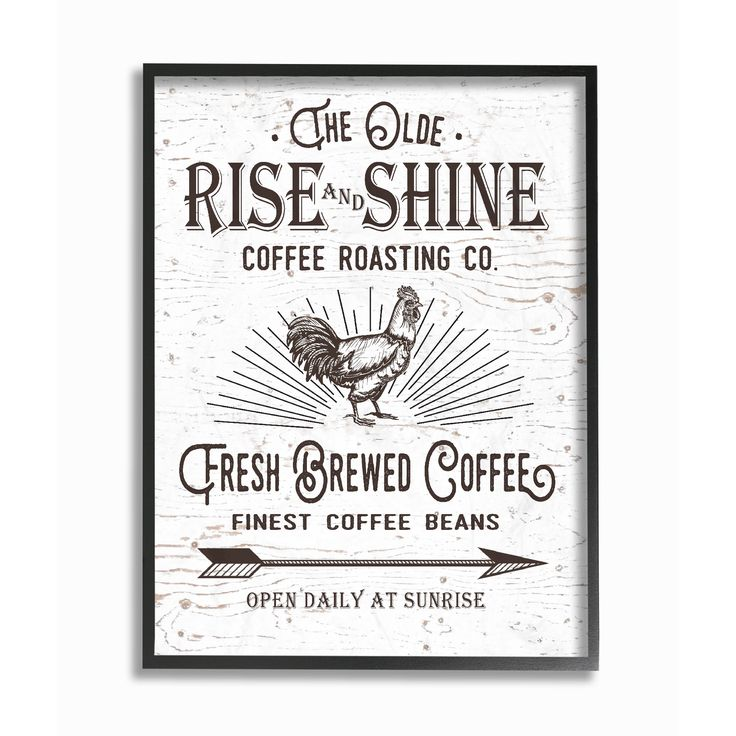 Stupell The Old Rise and Shine Coffee Roasting Company Vintage Sign Framed Giclee Texturized Art
