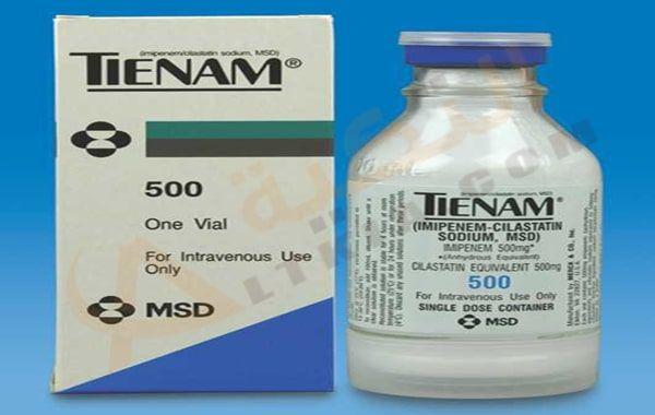 دواء تينام Tienam حقن مضاد حيوي يكون لها نتيجة سريعة للتخلص من مشاكل العظام وألم المفاصل الذي أصبح منتشرا كثيرا بي Vitamin Water Bottle Drink Bottles Vials