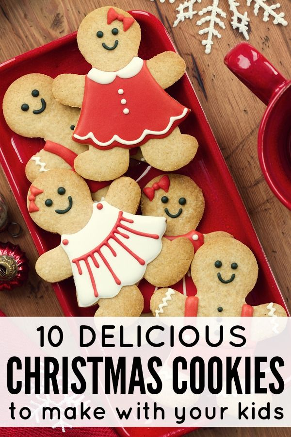 If you're looking for Christmas ideas to keep your kids busy this holiday season, you'll love this collection of delicious Christmas cookies to make with kids!