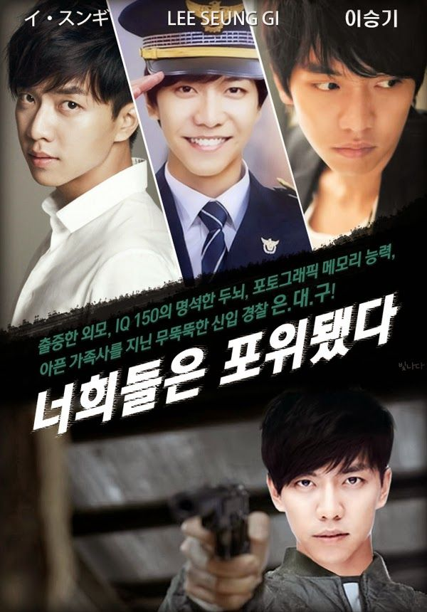 17 Best images about Everything Lee Seung Gi on Pinterest ...