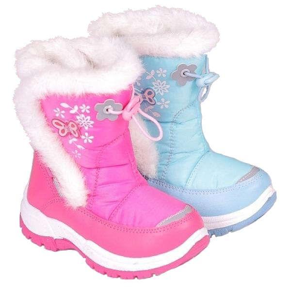 """Winterschuhe """"Emilia"""" in pink und türkis in den Gr. 22-27"""