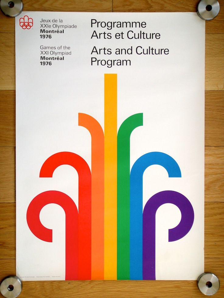 1976 Montréal Olympics Poster. Designed by Georges Huel and Pierre-Yves Pelletier