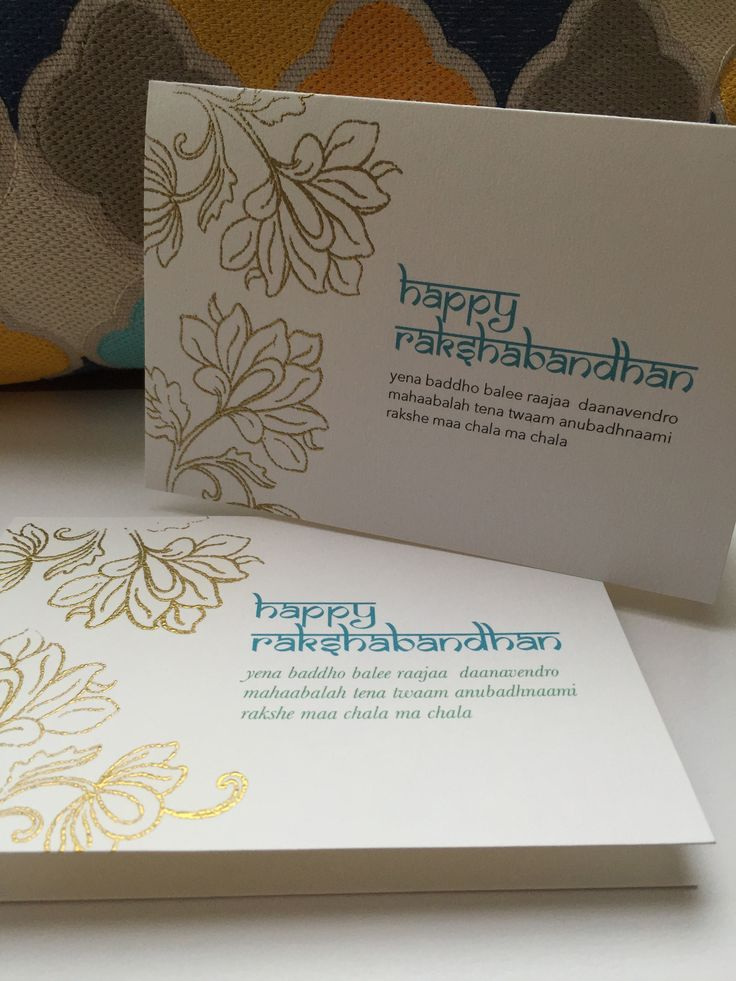 "This year I've created a modern inspired rakhi card, with embossed gold traditional patterns. Each card can be personalised and comes a beautiful and powerful message which has been used for centeries.  ""I am tying a Rakhi on you, like the one on mighty demon king Bali. Be firm, O Rakhi, do not falter."""