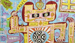 British Museum - Grayson Perry: The Tomb of the Unknown Craftsman