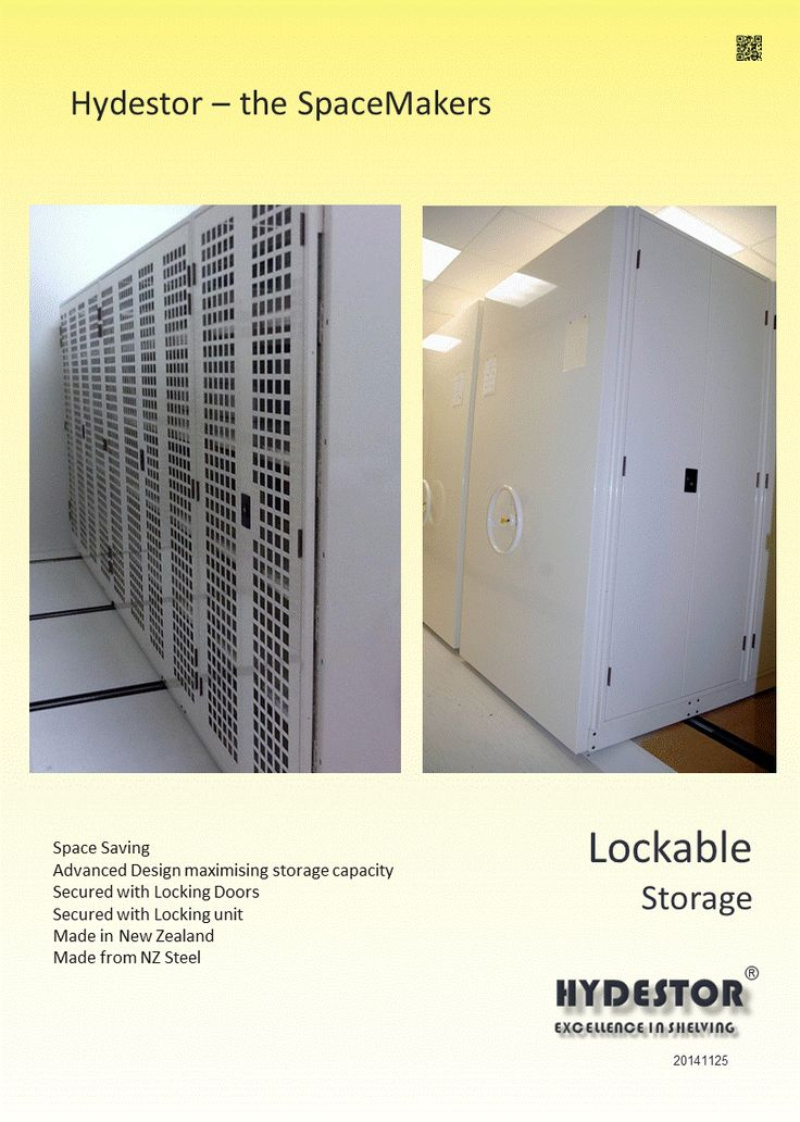 LOCKABLE STORAGE 1