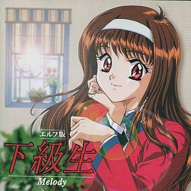 Kakyuusei 下級生 1999