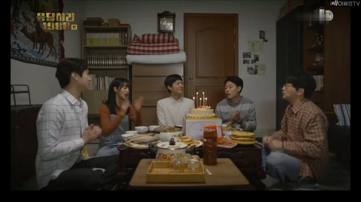 #Reply1988 Taek party in 1994