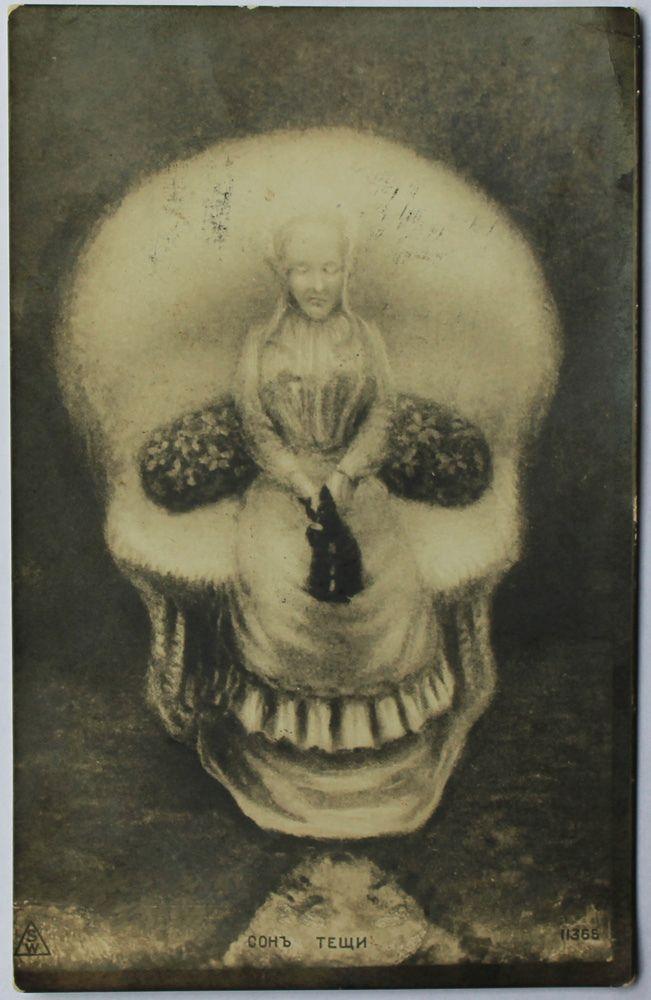 1280x1024 skull optical illusion - photo #19