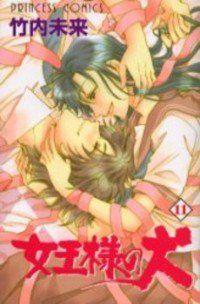HER MAJESTY\'S DOG Manga english, Her Majesty\'s Dog 46 - Read naruto manga in Nine Manga