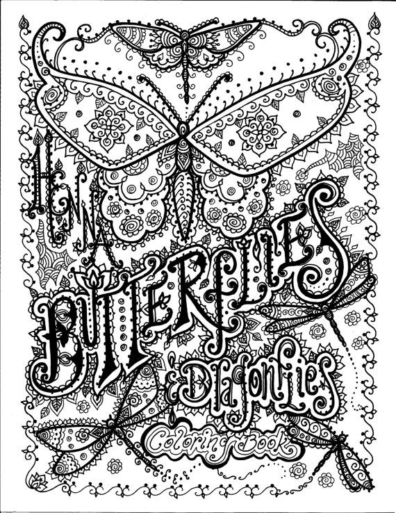4 pages to color instant download butterfly and dragonfly art to color 4 pages of coloring fun - Sheets To Color