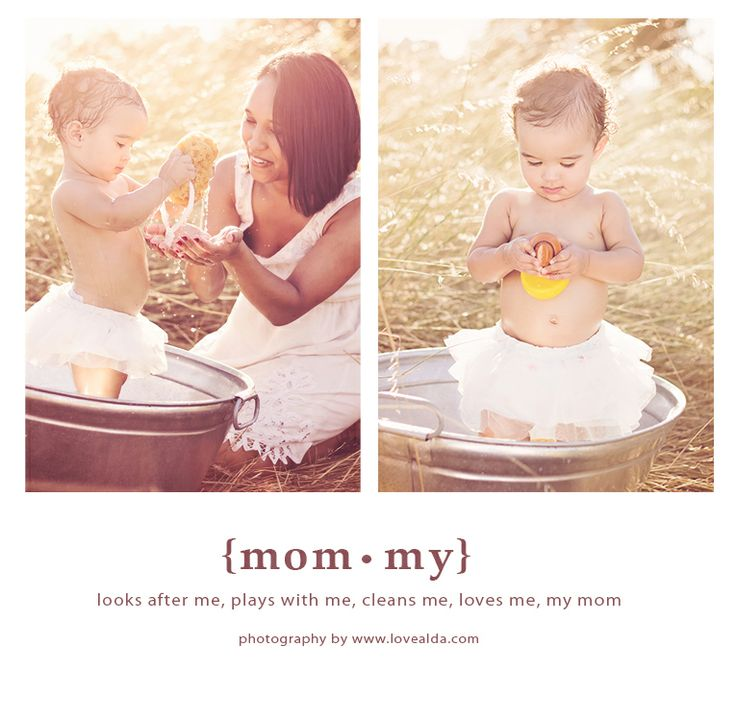 Family photography mom-my mother and daughter tub water duckie safari outdoor vintage www.lovealda.com