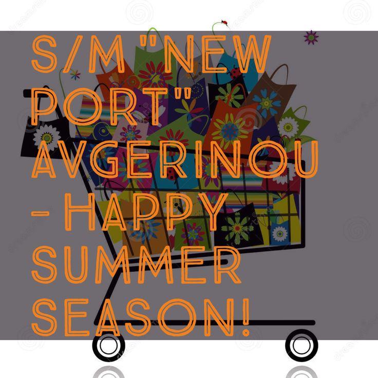 """S/M """"New Port"""" Avgerinou"""