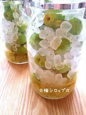☆梅シロップ☆ by ☆栄養士のれしぴ☆ [クックパッド] 簡単おいしい ...