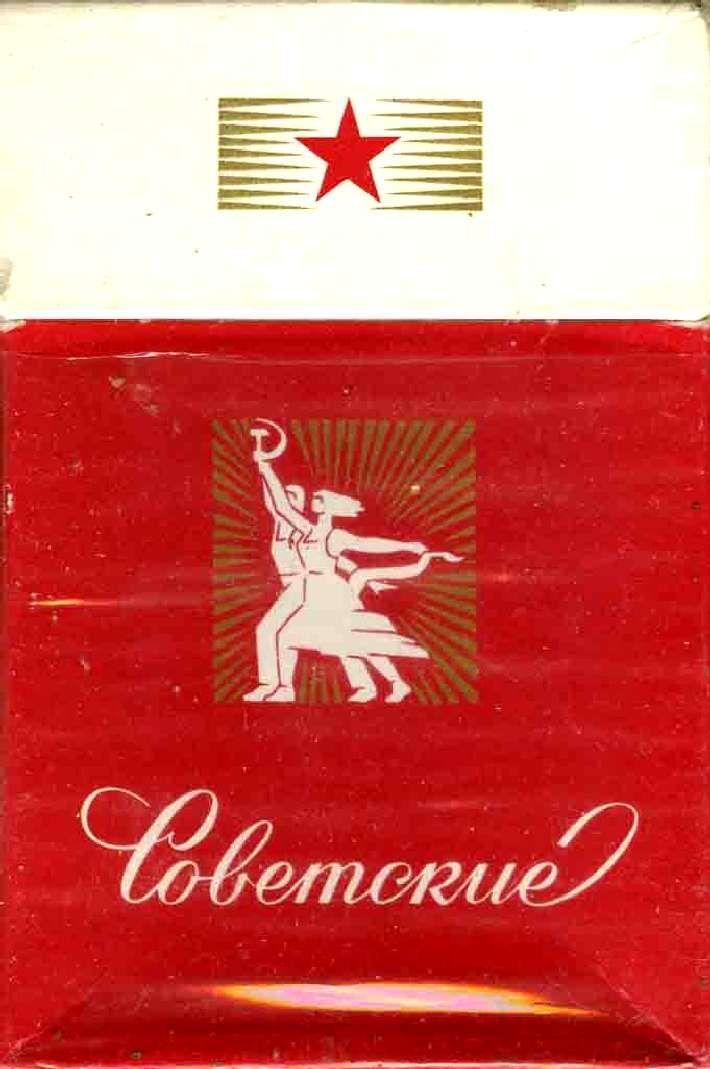 Сайт табачных изделий сигареты по закупочным ценам сигареты оптом