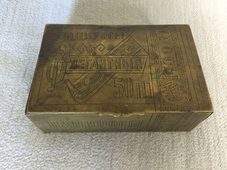 Antike russische Zigarettenbox aus Messing mit Gravur