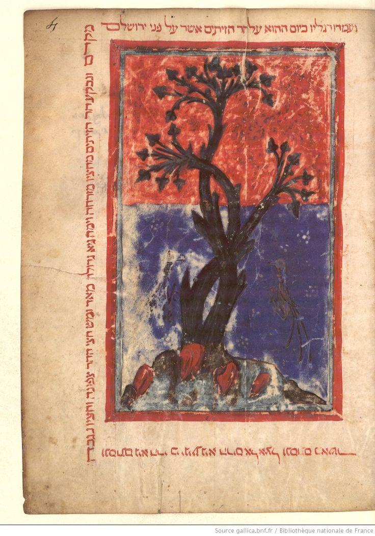 Bible. A.T. (hébreu)   Gallica