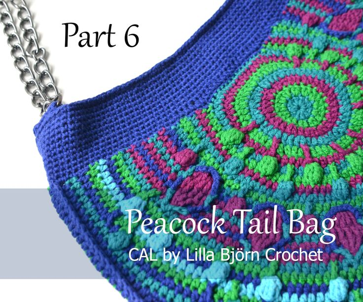 Peacock Tail Bag CAL, Part 6: joining and adding the band. Free pattern in overlay crochet by Lilla Bjorn.