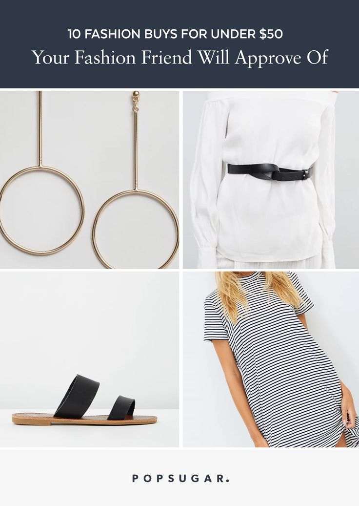 Popsugar Christmas gift and present guide for the fashion and trend obsessed friend