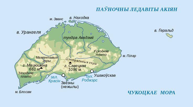 Wranhel island be.svg