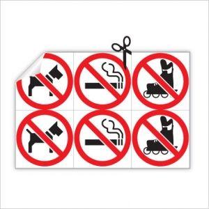 набор наклеек 6 шт Выгул собак запрещен, не курить, вход на роликах запрещен
