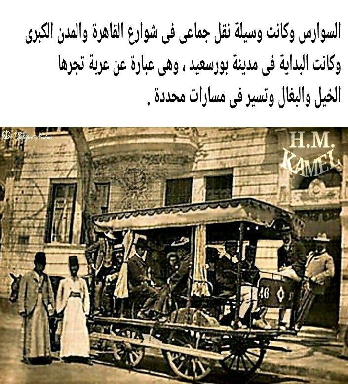 Pin By Sally On History Old Egypt Egypt History Egyptian History