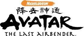 Avatar The Last Airbender logo.svg
