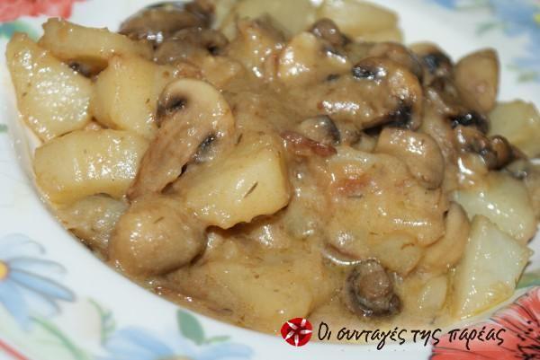 Πατάτες με μανιτάρια στο τηγάνι #sintagespareas