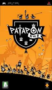 파타퐁 (Patapon, パタポン, 2007) – Pyramid