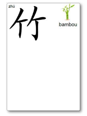 Chaque idéogramme est présenté dans sa forme simplifiée avec la prononciation en pinyin et sa traduction en français. chinois maternelle