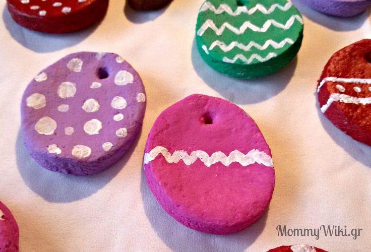 MommyWiki: DIY: Πασχαλινά Στολίδια με αλατοζύμη