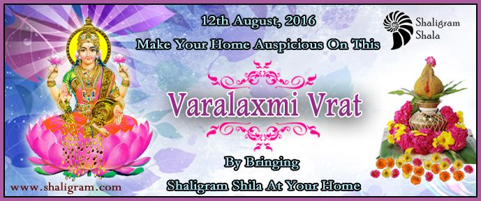 Varalakshmi Vratam is a festival to propitiate the goddess Lakshmi, the consort of Vishnu, one of the Hindu Trinity. Varalakshmi is one who grants boons. It is an important pooja performed by many women in the states of Andhra Pradesh, and Karnataka. The Hindu festival going by the name 'Vara Lakshmi Vrata' is celebrated on the Second Friday or the friday before full moon day Poornima in the month of Srava, also called Sawan in Hindi, which corresponds to the English months of July–August.