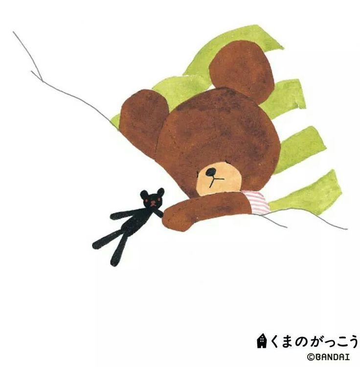 123 Best Inoue Takehiko Images On Pinterest: 123 Best 素材 イラスト くまのがっこう Images On Pinterest