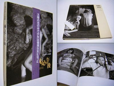 "Photo4: JOCK STURGES ""Evolution of Grace"" Japanese Photo Book"