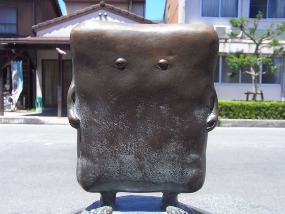 Statue of 'Nurikabe' from the 'GeGeGe no Kitaro' manga by Shigeru Mizuki. Situated on Mizuki Road in Tottori, Japan.: