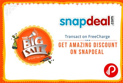 Freecharge offer Trasact on freecharge & Get Rs.500 on Snapdeal.. Get Rs.500 off on Snapdeal Coupon Code : BIG500. Get Rs.300 off on Snapdeal Coupon Code : BIG300 http://www.paisebachaoindia.com/get-rs-500-on-snapdealupon-trasaction-on-freecharge-freecharge/