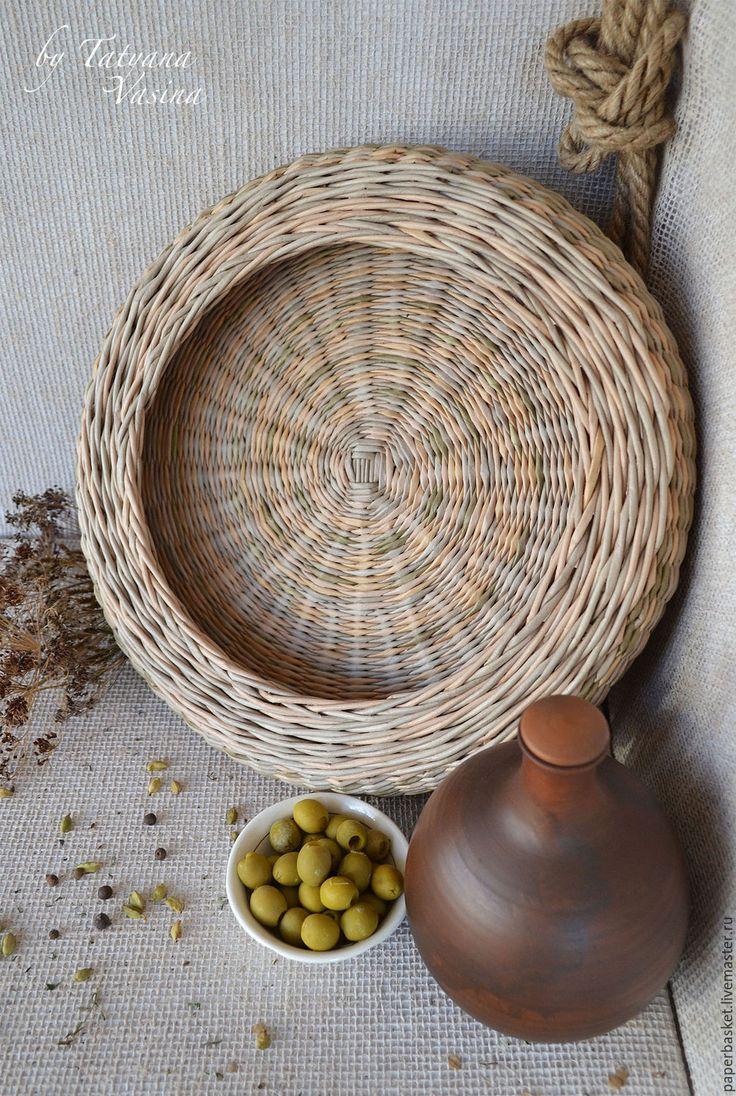 """Купить Плетеный поднос """"Focaccia"""" - бежевый, поднос, поднос для кухни, поднос плетеный, плетение, плетеный"""