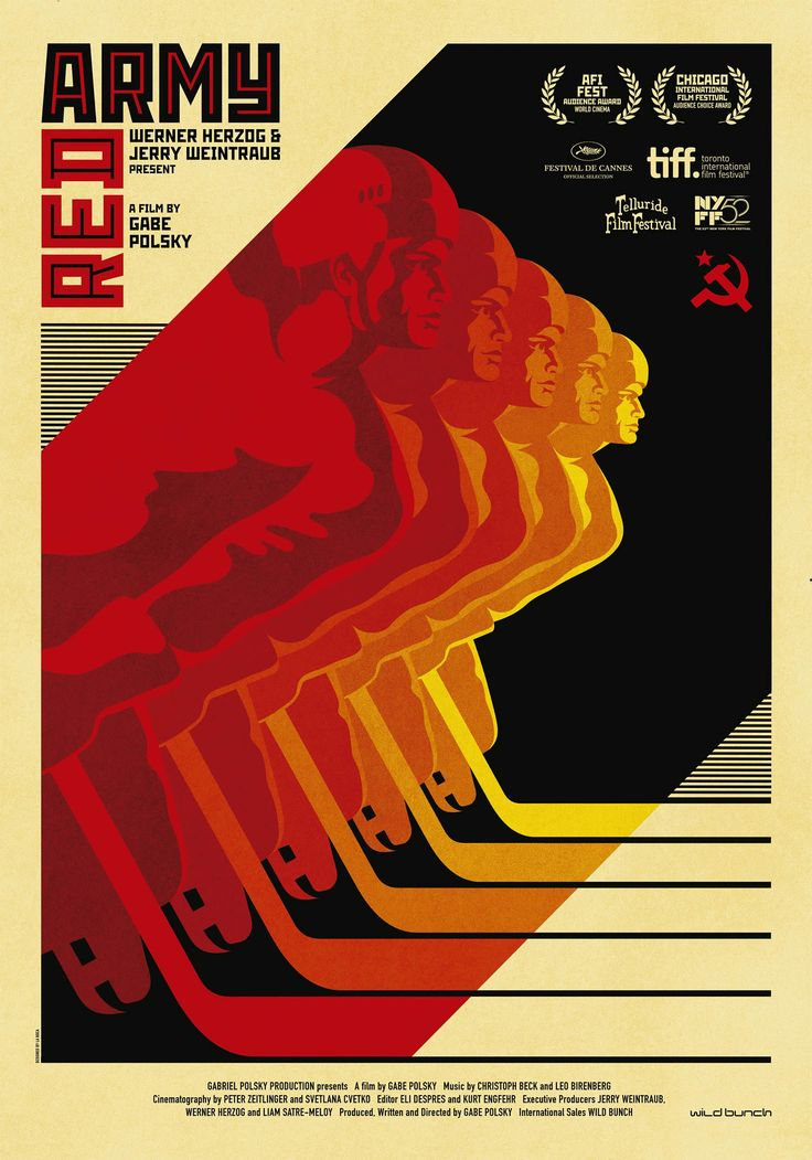 RED ARMY documentary   A fascinating film!  Would love to own this poster!