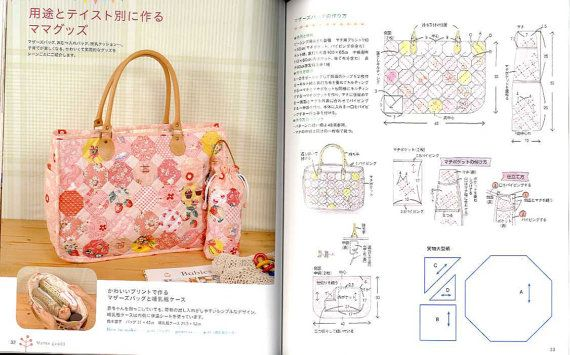 BABY & MAMA Patchwork Goods Japanese Patchwork por pomadour24