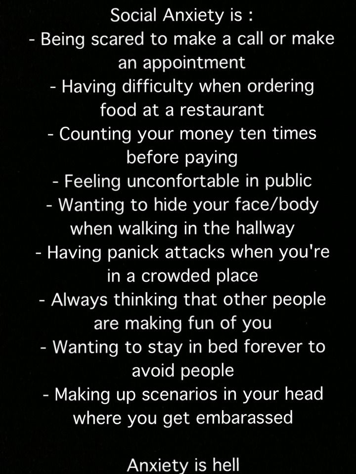I didn't know the money thing was part of anxiety. I thought I was just weird.