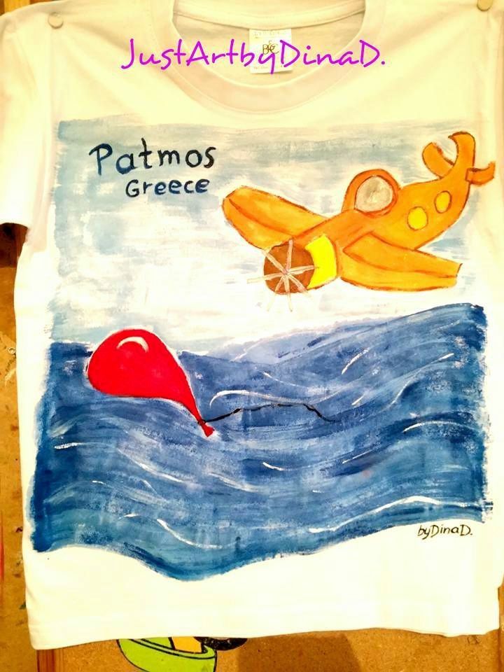 Παιδική μπλούζα ,αεροπλανάκι - e-paidotopos.gr