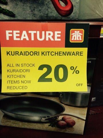 Kuraidori savings
