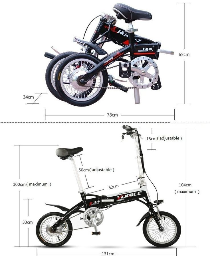 JT Autoparts ebike details Latest Unique Mini 14 inch Folding Foldable Aluminium Electric Bike Ebike With Lithium-ion Battery 36V 8Ah http://www.jtautoparts.com/lat