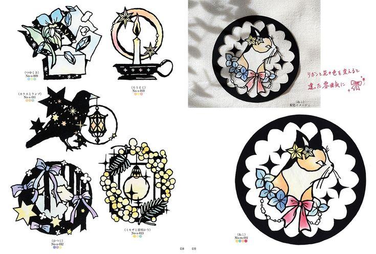 """繊細で美しい図案や""""重ねる切り絵""""の図案も必見!「美しい幻想切り絵。」発売中 – Handful[ハンドフル]"""