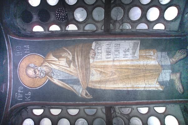 BLAGO   BLAGO   Monastery Gracanica   Digital   Old Testament